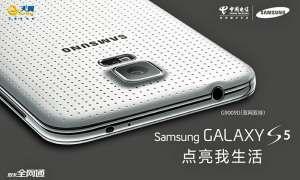 Samsung Galaxy S5,Dual SIM,G9009D