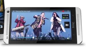 HTC One - Stereolautsprecher
