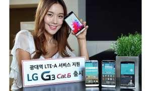 LG G3 LTE-A,