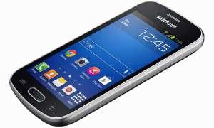 Samsung Galaxy Trend Lite,Aldi
