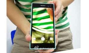 Sony Xperia C3,