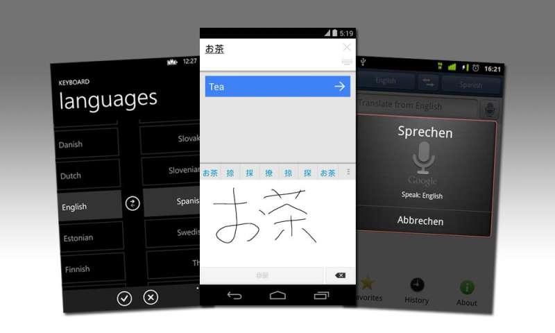 welche apps sollte man haben android