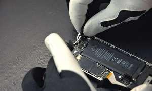 iPhone 4/4S Reparatur