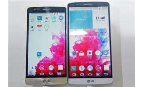 LG G3,LG G3 Beat