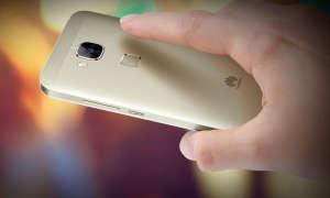 Huawei G8 mit Fingerprint-Sensor