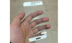 Samsung Galaxy S7 Frontpanel