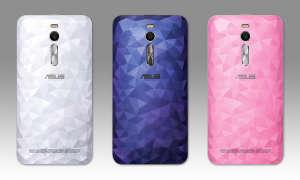 Aufmacher: Asus Zenfone 2 Deluxe
