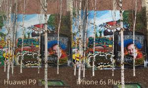 Huawei P9 und iPhone 6s Plus Lichtverhältnis