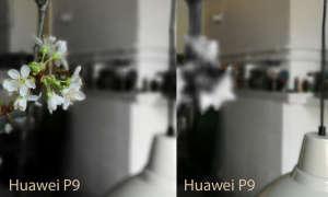Huawei P9  Schärfeeinstellung