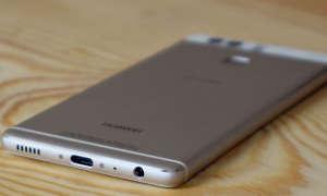 Huawei P9 Rückseite