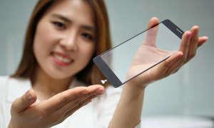 LG Fingerabdruck-Sensor