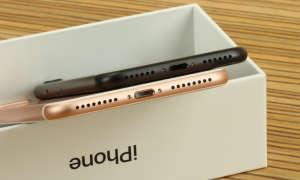 iPhone 7 vs. iPhone 7 Plus Anschluss
