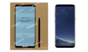 Samsung Galaxy Note 8 Leak vs. Galaxy S8 Plus