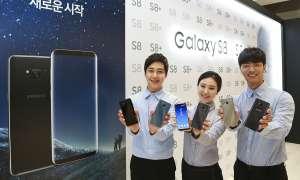 Samsung Galaxy S8 Plus 6 GB 128 GB