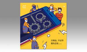 Teaser-Bild OnePlus 5