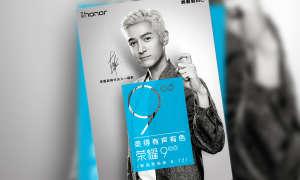 Honor 9 Ankündigung-Poster