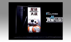 Galaxy Note 8 Star Wars Leak