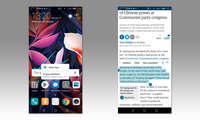 Huawei Mate 10 Pro Screenshot