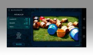 Künstliche Intelligenz - KI Benchmark NPU Test