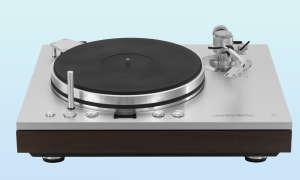 Luxman PD 1714A Plattenspieler front