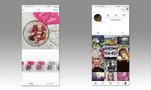 Instagram - Filter & Feed