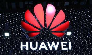 Huawei Logo MWC 2019