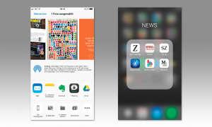iPhone personalisieren: So geht's - Hintergrund & Ordner
