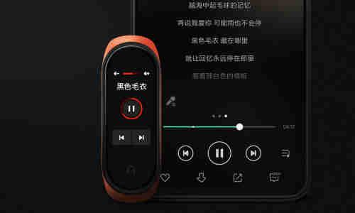 Xiaomi Mi Band 4 in Deutschland kaufen: Angebote und Händler
