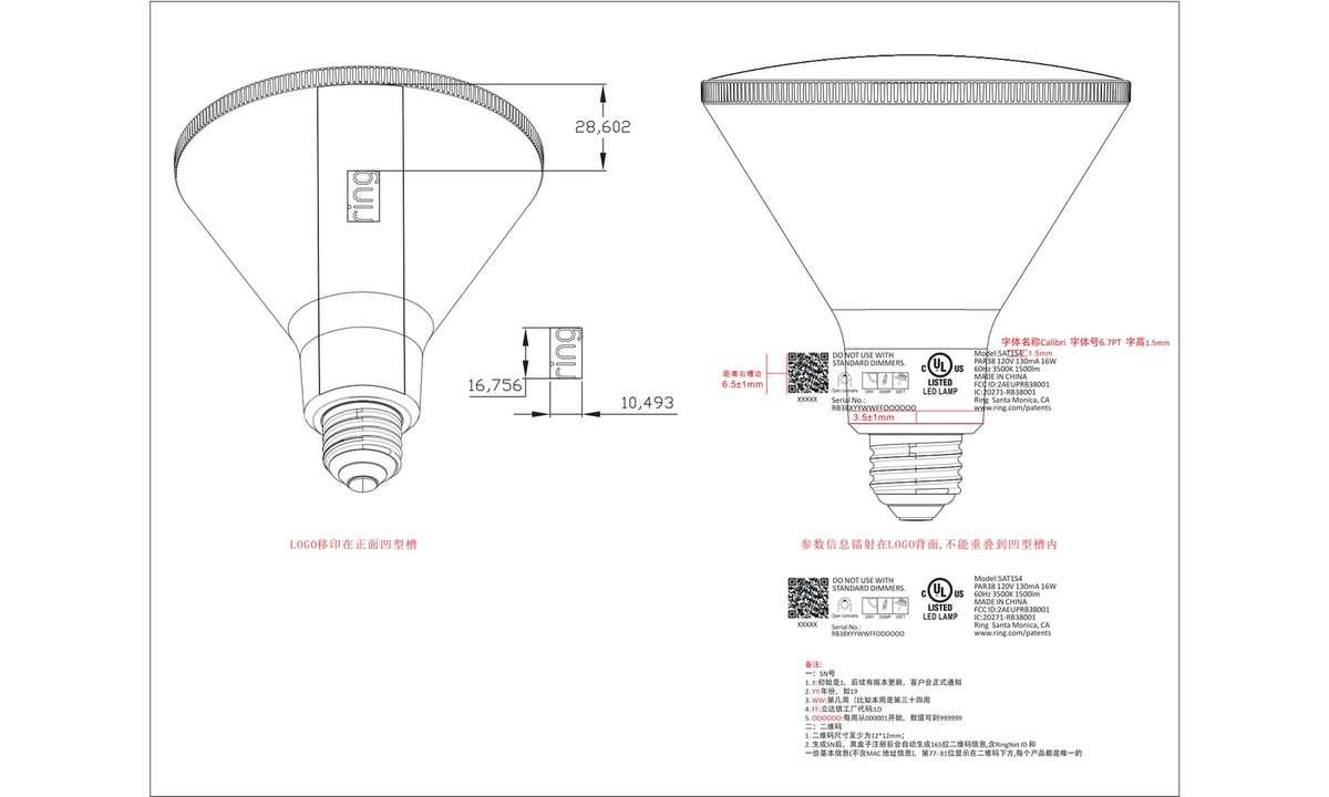 amazon ring smart lightbulb fcc