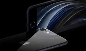Das neue iPhone SE 2020