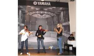 Yamaha Instuments