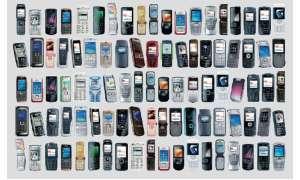 Nokia: Volles Programm