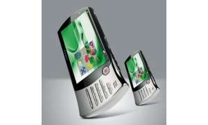 Mobile-Computing-Trends 2008