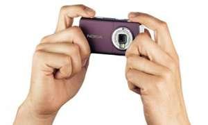 Fotografie mit Nokia N95