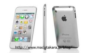 iPhone 5 Konzept von macotakara.jp