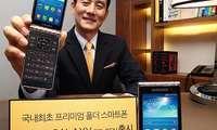 Android-Phone mit Klappe: Samsung Galaxy Golden