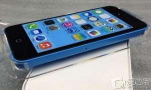 Eine der vermeintlichen Farbvarianten des neuen iPhone 5C.