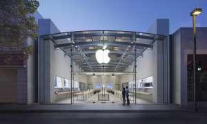 Apple Store, Palo Alto, Kalifornien