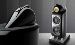 Lautsprecher B&W 800 Diamond