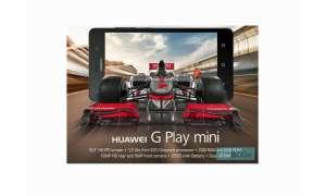 Huawei G Play mini, Honor 4C