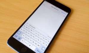 iPhone-Textnachricht
