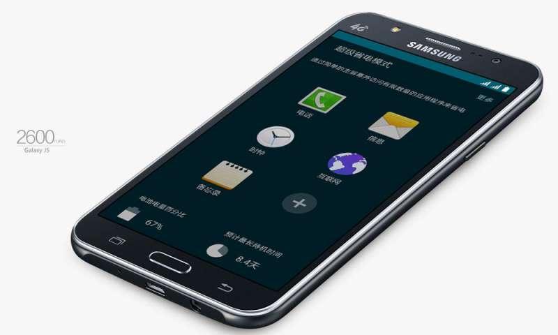 Samsung J5 Sd Karte Als Interner Speicher.Galaxy J5 2016 Und J7 2016 Fotos Und Specs Connect