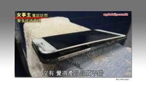 Screenshot: Apple Daily