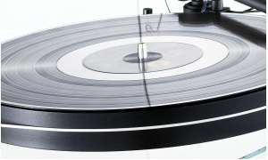 Pro-Ject Xperience Basic+