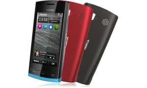 Nokia bringt Update auf Symbian Belle