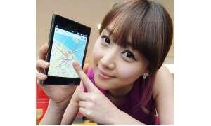 LG bringt XXL-Smartphone Optimus Vu