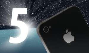 Showtime: Heute kommt das neue iPhone