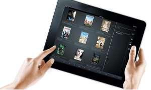 home entertainment, netzwerk, apps