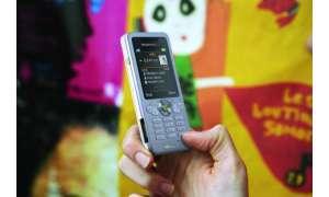 Testbericht Sony Ericsson W302