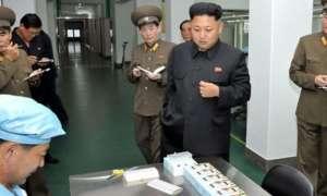 Nordkoreas Smartphone Arirang
